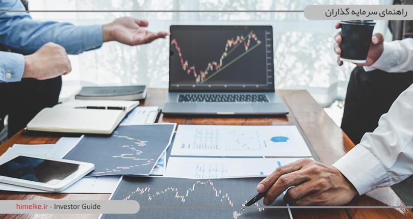 راهنمای سرمایه گذاران چگونه در موفقیت سرمایه گذاری نقش دارد؟