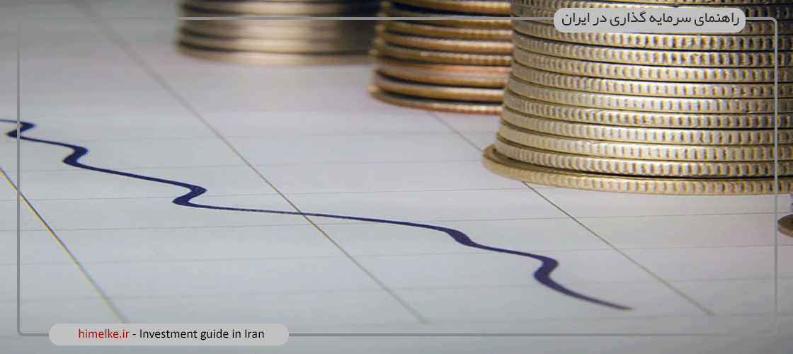 راهنمای جامع سرمایه گذاری در ایران, راهنمای سرمایه گذاری در ایران