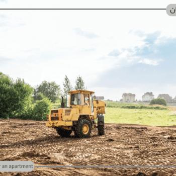 خرید زمین بهتر است یا آپارتمان